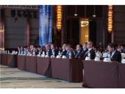 凯斯纽荷兰工业2017年度经销商大会在南宁举行