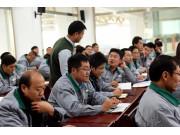 山東五征開展CRM系統培訓 助力營銷戰略全面升級