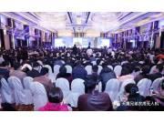 天鹰兄弟创始人李才圣受邀参加2016年品牌年度人物峰会