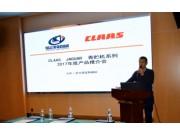 科乐收经销商在大庆成功举办JAGUAR系列青贮收获机产品推介会