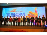 金口碑獎2015中國用戶喜愛的農機品牌評選揭曉
