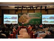科乐收(CLAAS)出席第四届中国粗饲料大会