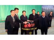 中联重科启动农业生产全程机械化示范工程
