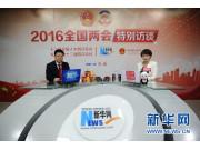 赵剡水代表:创新观念 促进农业机械行业发展
