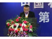 青園集團董事長葉青當選中國農業機械學會市場分會第八屆委員會主任委員
