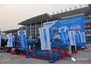 德国(LEMKEN)参加第11届(山东)国际农业机械展览会