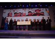 约翰迪尔中国40周年系列报道之一:各项主题活动陆续启动