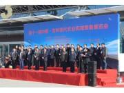 德国(LEMKEN)参加第11届吉林现代农业机械装备展览会