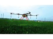 """農用無人機為實現農業現代化""""提速"""""""
