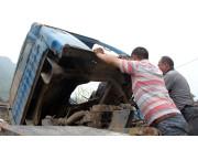 关于变型拖拉机报废制度出台的建议
