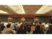 德国LEMKEN江苏省高新农具演示交流会圆满成功