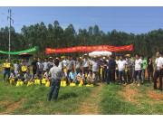 助推农机产品转型 约翰迪尔举办广西新产品演示培训会