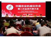 刘宪当选中国农机化协会新一届会长