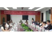 世界粮食计划署代表团访问中联重科