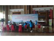 德国LEMKEN出席中国流通协会农机具分会成立大会