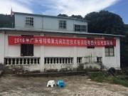 广东省2016年柑橘黄龙病无人机防控技术现场会开展