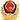 農機通網站的公安部備案號