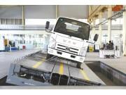 五征获得德国TUV认证机构的TS16949质量管理体系认证