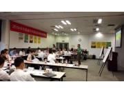 約翰迪爾經銷商顧問委員會2016年會議在津成功舉辦