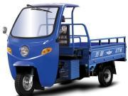 雷沃重工违规生产正三轮摩托车,被中消协告上法庭