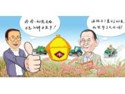 农艺主动靠拢农机 刺激农机行业发展