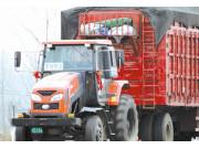 安徽省首对拖拉机违法行为举刀