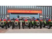 中联重科捐赠拖拉机援助芜湖农业抗灾自救