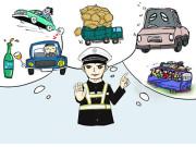 """農用車并非""""萬能車"""" 這些安全隱患你都了解嗎?"""