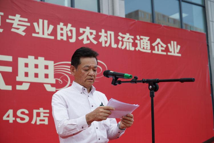 久保田农业机械(苏州)有限公司南龙一总经理致词