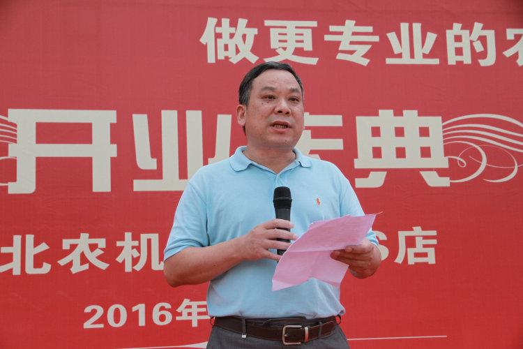 中国农业机械流通协会吴军旗副会长致词
