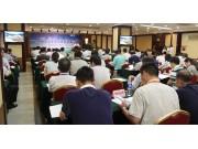 中國農機化展望大會在天津召開