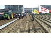 馬斯奇奧武漢蔬菜播種機演示會圓滿落幕