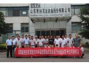 凤阳县新型职业农民技能培训在山东常林农装公司举行
