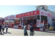 馬斯奇奧高端農機具產品在新疆展會獲得一致好評