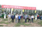 德国LEMKEN酒泉市肃州区农机耕整地现场作业演示会