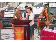 宁夏吉峰同德农机汽车贸易有限公司入驻宁夏昊昇农机汽车城