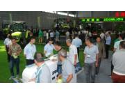 中聯重科攜全程機械化產品亮相2016安徽(合肥)農交會