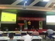 约翰迪尔产品技术培训班在广东湛江垦区举办