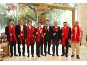 德邦大為上市敲鐘儀式及慶祝酒會在京隆重舉行