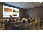 科乐收(CLAAS)受邀出席第三届高端农业装备创新高峰论坛