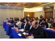 携手绘宏图共赢创未来——2017年库恩中国代理商年会圆满成功