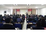 德国LEMKEN新疆大区启动2017年客户关爱行动
