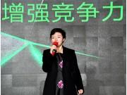 """""""撸起袖子加油干""""——五征农装2017商务年会圆满召开"""