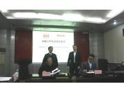 中国一拖与博世力士乐(中国)签订战略合作协议
