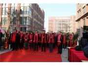 全球鹰安徽蚌埠产业基地开业纪实