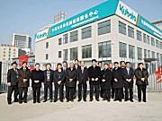 东亚SMM到访苏州久保田首家4S店-皖北农机