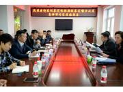 黑龙江农垦农业机械试验鉴定站通过部级鉴定能力认定复评审认证