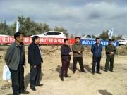 德国LEMKEN亮相新疆阿勒泰市切尔克齐乡现场演示会