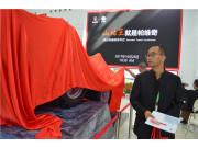 帕維奇山地王拖拉機閃耀武漢國際博覽中心
