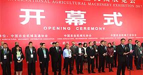 2017年中国国际(武汉)ybkeybke展览会